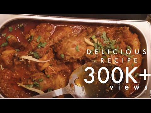 Lahori Chicken Karahi
