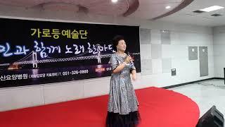 처녀농군/ 가로등예술단 서홍연 가수