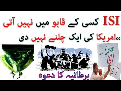 ISI Is the EYE of American And Europen