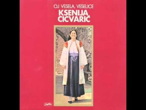 Ksenija Cicvaric - Milica jedna u majke - (Audio)