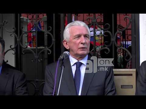 Рускиот амбасадор: Македонија избрза, народите ги врзуваат вековни врски