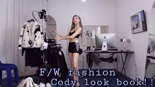 소이쁨네 쇼핑몰 스타일 F/W 룩북/가을 겨울 패션 코…