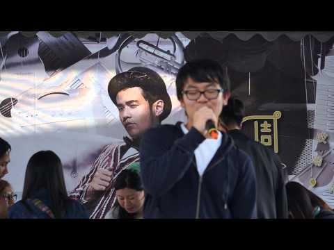 粉絲版 (20150104)周杰倫Jay Chou-一口氣全唸對 哎呦,不錯哦 高雄-漢神巨蛋 1F廣場    算什麼男人 鞋子特大號 聽爸爸的話 聽見下雨的聲音