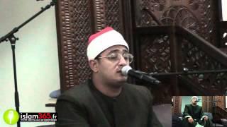 Sheikh Mahmoud Al Shahat Mouhammad Anwar - Tampon ( Réunion) - Sourate Ibrahim, Balad, Shams