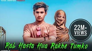 Rab Hasta Hua Rakhe Tumko | Har Aaina Tumko Dekhe | Ft. Umar Maniyar & Alpa  | Darpan Shah