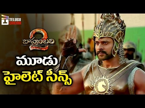 Thumbnail: Baahubali 2 Movie Prabhas and Rana War Scene | Three Highlights Scenes in Baahubali | Telugu Cinema