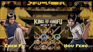Kings Of Kung Fu (2015) PC Gameplay - Jackie Chan vs Hau Feng