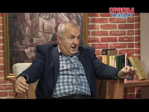 ИСТИНА ИЛИ ЛАЖ - Гост: Слободан Рељић 07 12 2018