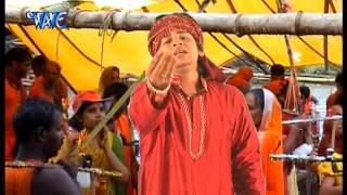 Jalwa Chadaib Baba - Devghar Ke Raja Bhole Baba - Rakesh Mishra - Bhojpuri Bhajan - Kanwer Song 2015