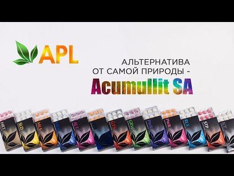 Что такое леденцы APL. Весь ассортимент продукции компании. Клеточное питание APL