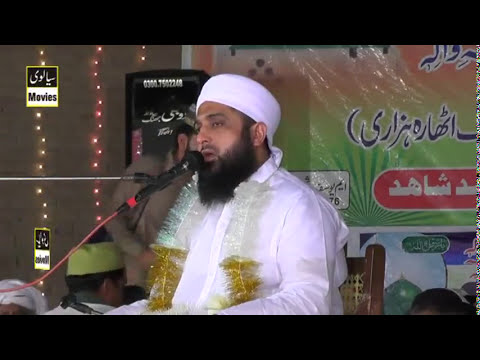 Latest Speech By Allama Moulana Ghufran Mehmood Sialvi part 1