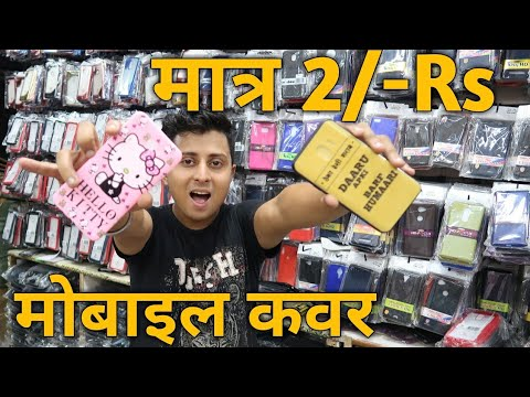 Factory price mobile cover wholesale market, Gaffar market, Delhi | VANSHMJ