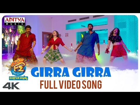 Girra Girra Full Video Song || F2 Video Songs || Venkatesh, Varun Tej, Tamannah, Mehreen