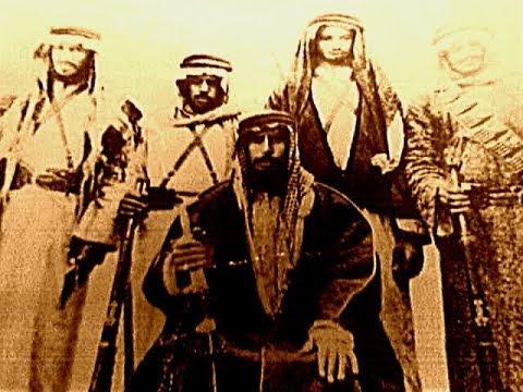 أخلاق العرب قبل آل سعود .. حقائق مدهشة (وثائقي)