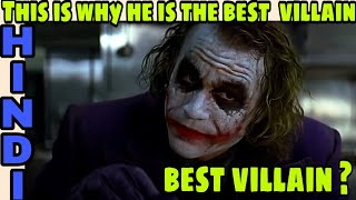 why joker is the best villain of DC ? Joker of the dark Knight | HINDI CAPTAIN HEMANT