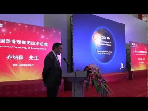 Gazeley's Keynote Speech by Jonathan Fenton-Jones ~  Wuhan Logistics Expo 2012
