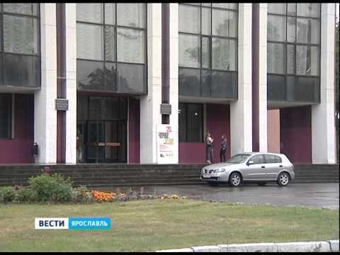 дк энергетик ярославль официальный сайт фото отсутствие