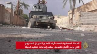 القوات العراقية تعلن بدء حملة عسكرية لاستعادة مدن