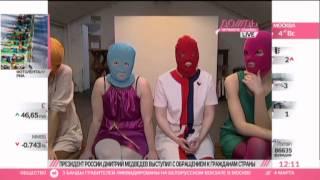 Pussy Riot задержаны в полном составе(Сегодня утром полиция задержала еще двух активисток группы Pussy Riot. Таким образом, по делу о хулиганстве..., 2012-03-04T08:59:20.000Z)