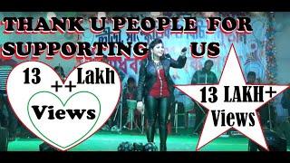 Sreya Sett Kar Playing A Multi Dance Song|On our MadhabPur Yubak Sangha 2K17 Saraswati Puja'sProgram