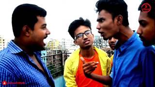 চিকন vs মোটা  | bangla new funny video | new funny videos 2017 |  samsul official