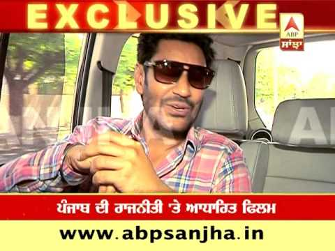 Gurdas Mann and Harbhajan Mann together at ABP Sanjha
