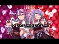 クレイジークレイジー/竜胆尊×カグラナナ【歌ってみた】:w32:h24