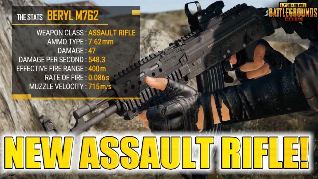 M762 Pubg: BERYL M762 - New Weapon LEAKED!