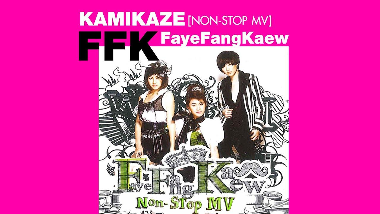 FFK Faye Fang Kaew : NON-STOP MV