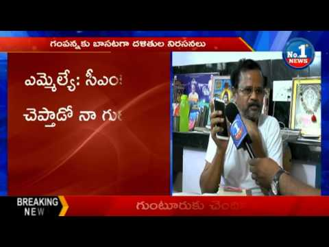 JC Prabhakar Reddy Abuses Deputy Mayor Sake Gampanna || No.1 News