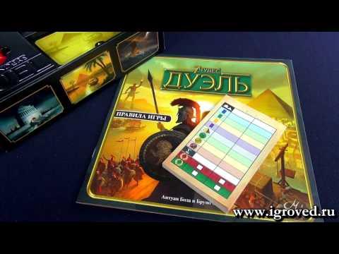7 Чудес: Дуэль. Обзор настольной игры от Игроведа