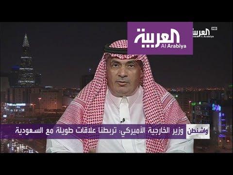 -قطبا العالم-: علاقتنا مع السعودية -استراتيجية-  - نشر قبل 59 دقيقة