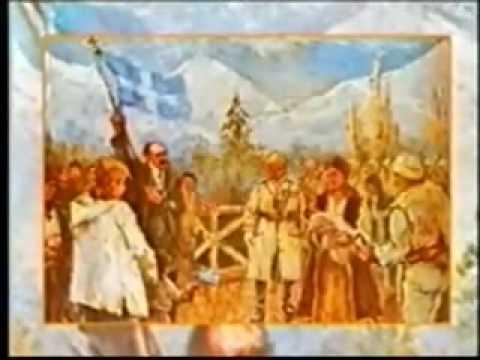 Βορειος Ηπειρος Γη Ελληνική / Northern Epirus Greek Land 02