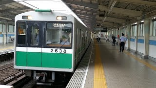 大阪メトロ20系2638Fと24系24601F 中央線・九条駅