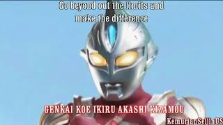 Ultraman Max OP Lyrics