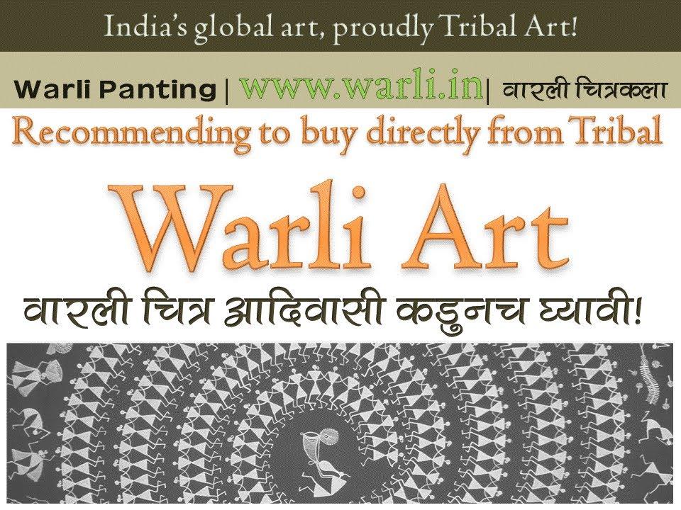 Warli Painting Color Shades Of Warli Art
