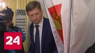 Хабаровский край выбирает губернатора - Россия 24