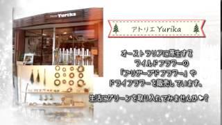 クリスマス×マルシェ「ガーデンBOX」 2014.12.23 【主催者】キャンディ...