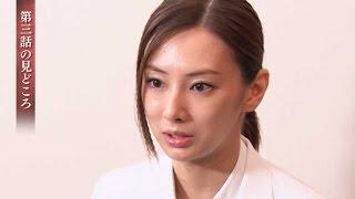 """ムビコレのチャンネル登録はこちら▷▷http://goo.gl/ruQ5N7 """"解剖""""をめぐ..."""