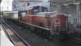 【JR西日本】京都鉄道博物館へ配給 「サロンカーなにわ」 2019 5 15