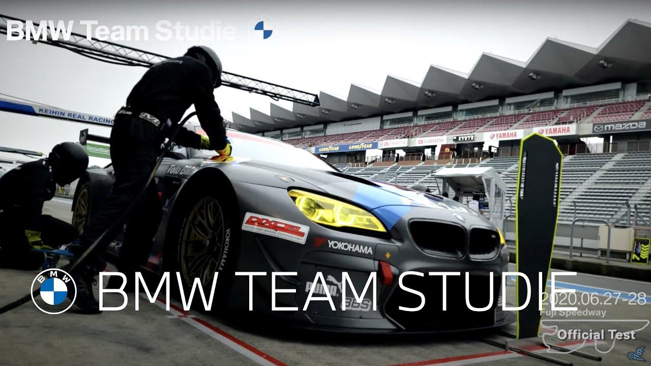 【BMW Team Studie】開幕直前!2020 AUTOBACS SUPER GTの第1戦にM6 GT3 が参戦!選手が語るM6 GT3の特徴とは?
