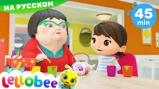 Песенка про День Матери | Детские мультики | учиться с Little Baby Bum