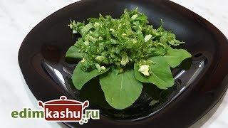Самый простой салат из рукколы/ Летние рецепты зеленых салатов