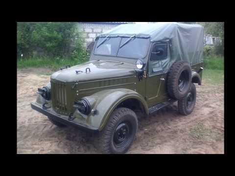 ГАЗ 69, 1965 С консервации С А Оригинал.