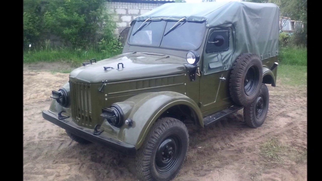 GAZ 69 OFF ROAD awesome (PART 3) - YouTube
