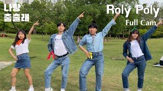 [나래직캠] 티아라 직캠 4K 'Roly-Poly' (Narae Fancam) l 2011 히트곡 메들리 l…