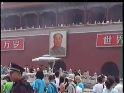Ciudad Prohibida en Pekín - Forbidden City in Beijing
