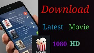 Latest Movies Sabse Pehle Download Kaise Kare || Hacked Trick ||