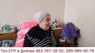 Матір-героїня з Дніпра звернулася по допомогу в СПУ