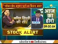 Share Bazaar Live: All you need to know about profitable trading for April 10th, 2019